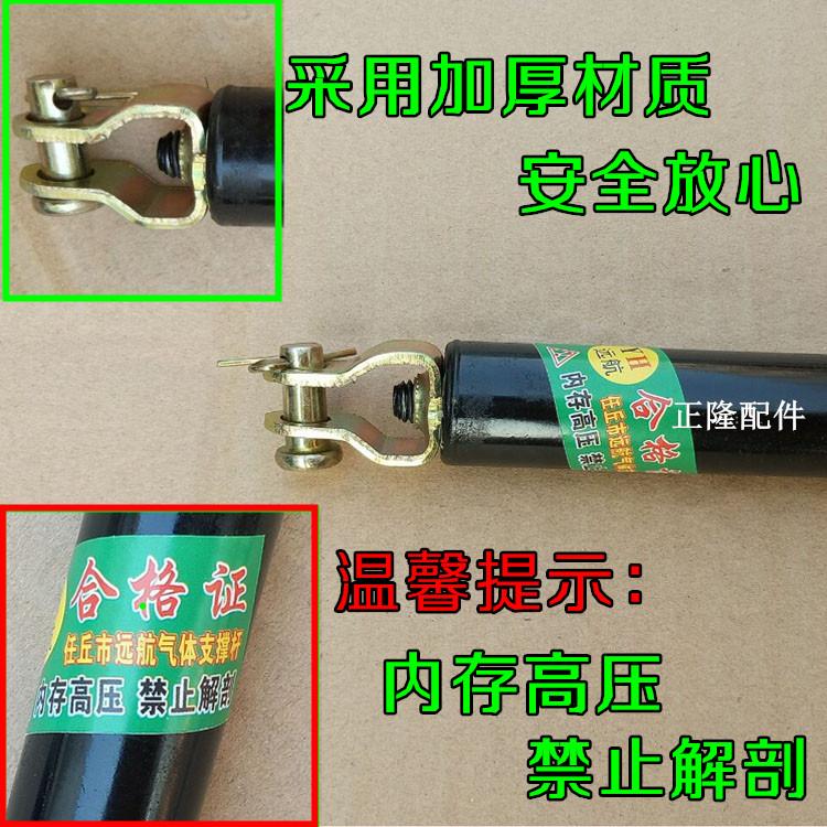 Triciclo con accesorios hidráulicos del bar Bar Bar varilla hidráulica exacerbación del Polo superior.