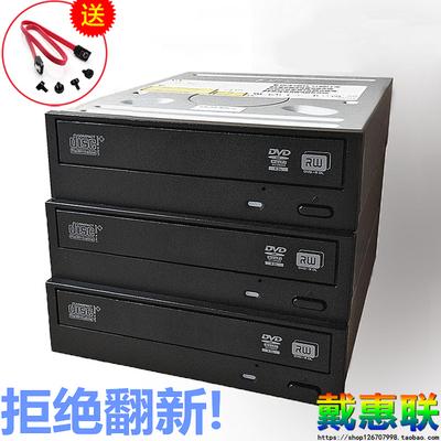 原装惠普DVD-RW刻录 HP SATA串口光驱台式机内置刻录机光盘驱动器