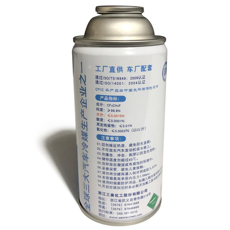 規格品ミツミR134a雪種類冷媒空気冷却剤自動車フロン種類の自動車エアコンの冷媒雪