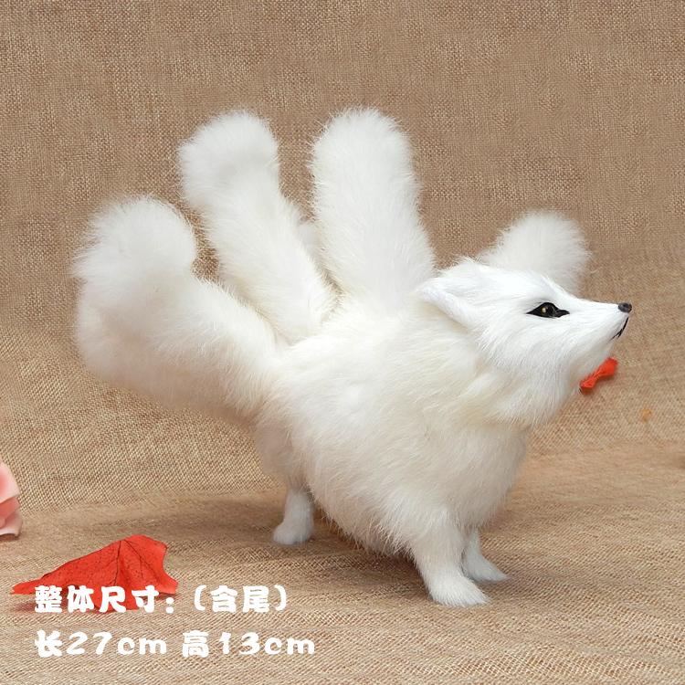 真皮九尾狐長27cm高13cm九尾狐公仔狐貍毛絨玩具仿真九尾狐毛絨玩具九尾狐仙三生三世仿真
