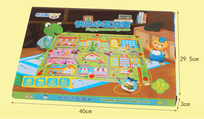 Le stylo à bille magnétique des aimants de labyrinthe bébé jouets 2-3-4-5 ans pour les filles et les garçons de puzzle