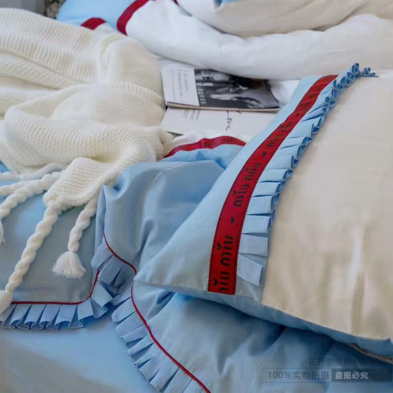Block rope four piece color satin ribbon trimmed blue bedding 60 Egyptian cotton silk 4 piece