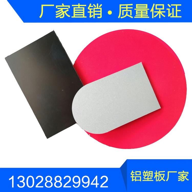 алюминиевые пластины пластиковые панели обработки заказ заказ шелкография прямых производителей алюминиевые пластины серый изгиб