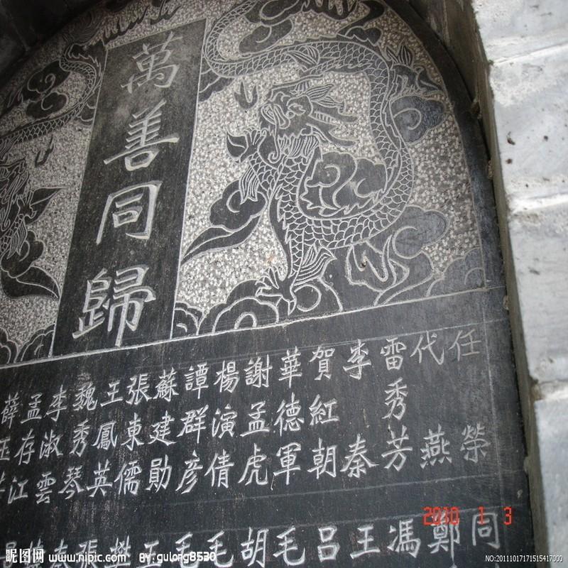 Instrumente de sculptură în piatră mână scrisă merit monument piatră gravură inscripții gravură piatră sculptură costum de scris