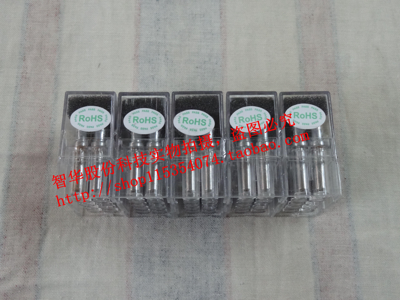 Genuine crack 203H/204H welding Taiwan tip QSS-200-0.8D/1.2D/1.6D/2.4D/3.2D
