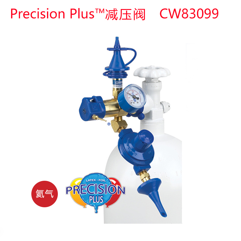Precision helium pressure reducing valve, balloon inflation tool, latex ball, aluminum film ball double port pneumatic valve