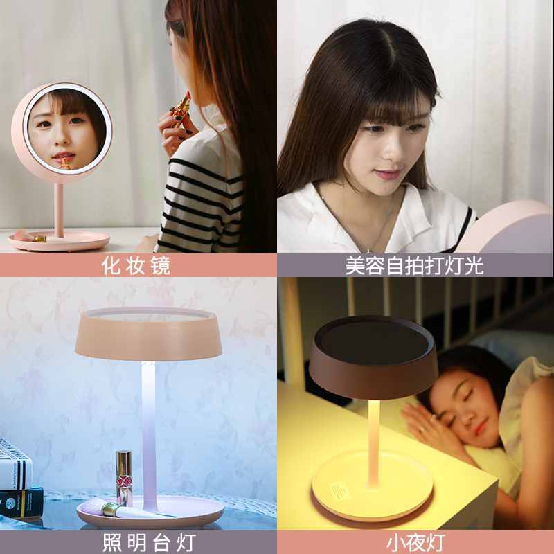 Portable folding table with light, recharging mirror and led make-up mirror