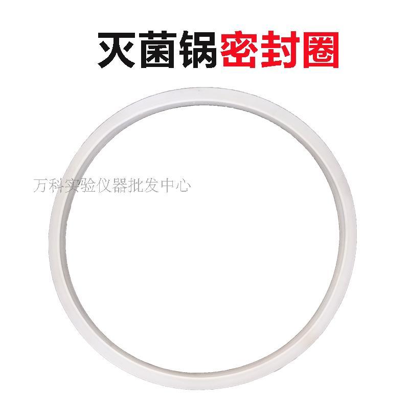 고압 살균 솥 부품 안전 밸브 배기 밸브 전원 선 히터 튜브 히팅 파이프 의료 소독 냄비