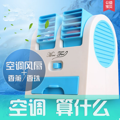12/24v / minivan / van vehicle household air cooler water refrigeration air conditioning fan cooling fan