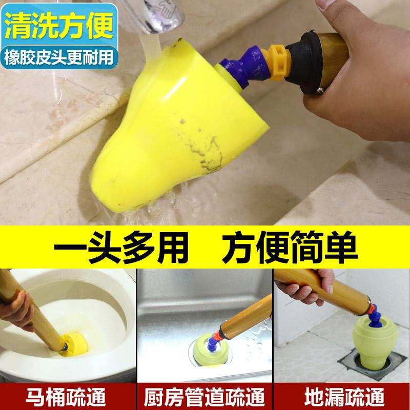 Aflink alcantarillas de tubo de dragado de artillería a través de la obstrucción de la tubería a través de electrodomésticos a través de inodoro inodoro de draga