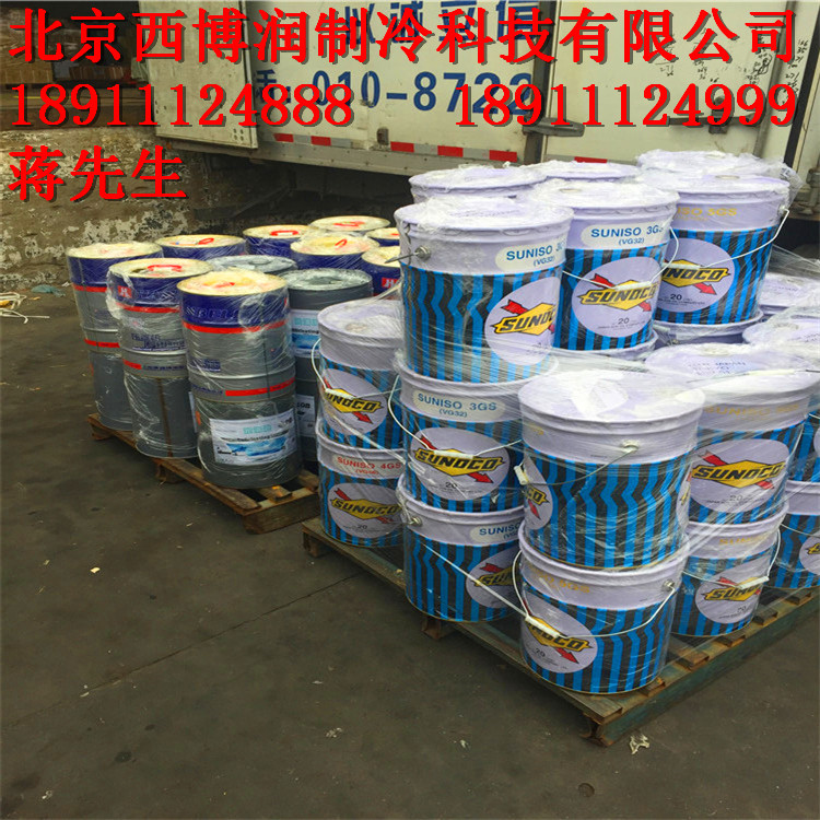 Special refrigerant oil CP-4214-320 for R22 refrigerant oil screw machine CPI320