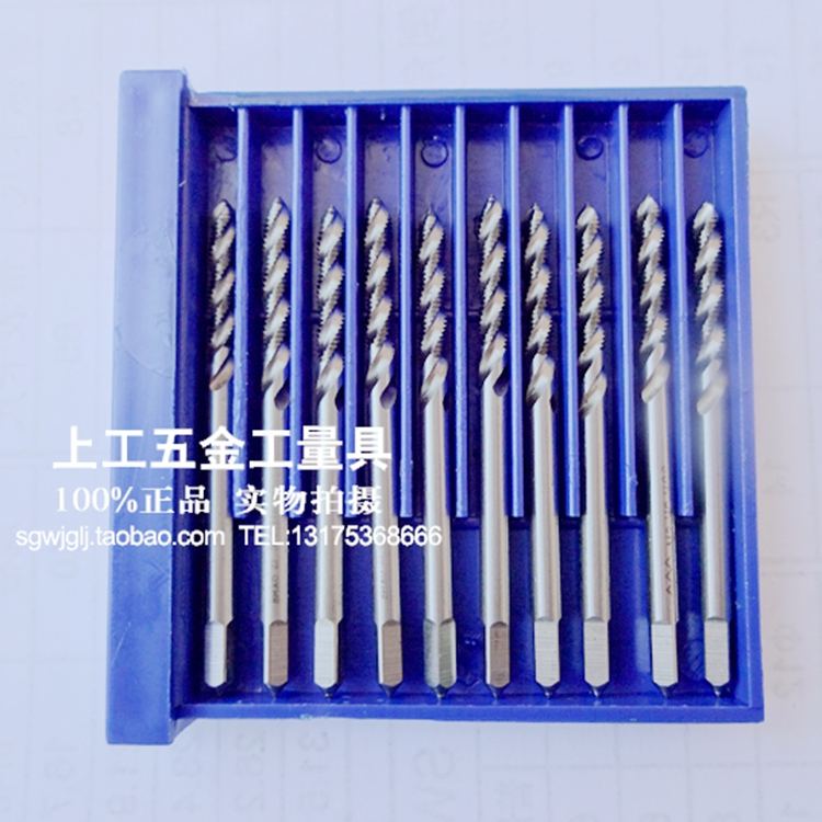 Tap M3M4M5M6M8M10-M16 for wire tapping machine