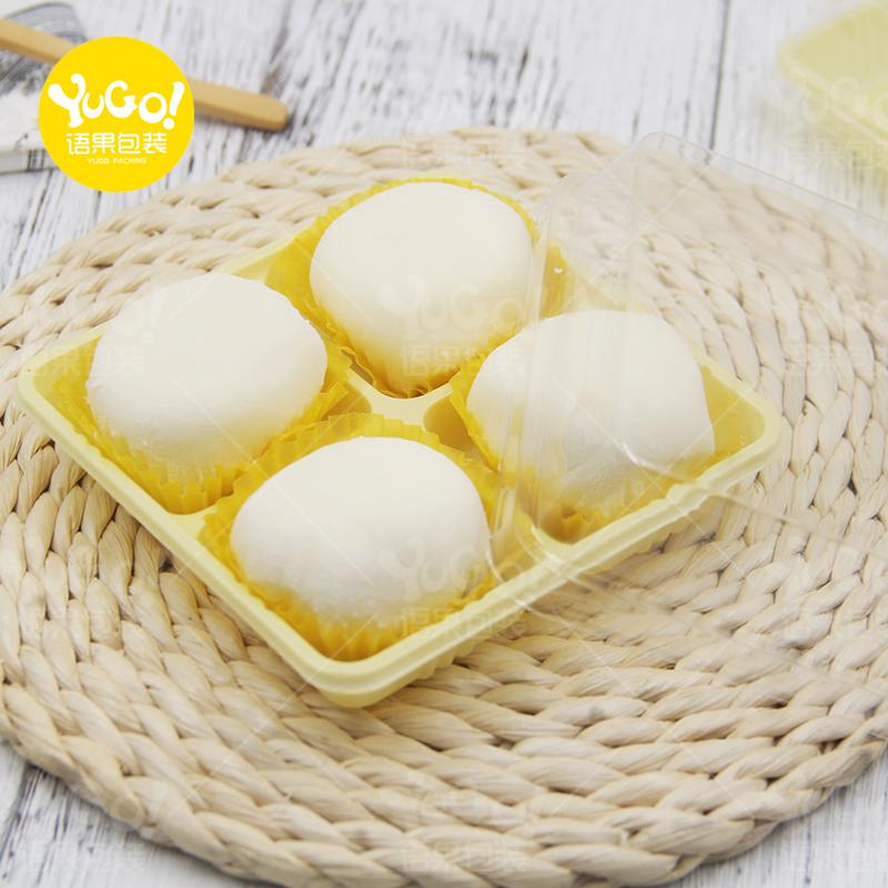 čtyři 格雪 媚娘 balení 4 tobolky jsou pusinky žloutky crisp je 糍 led kůže koláčky transparentní 盒包 pošty a