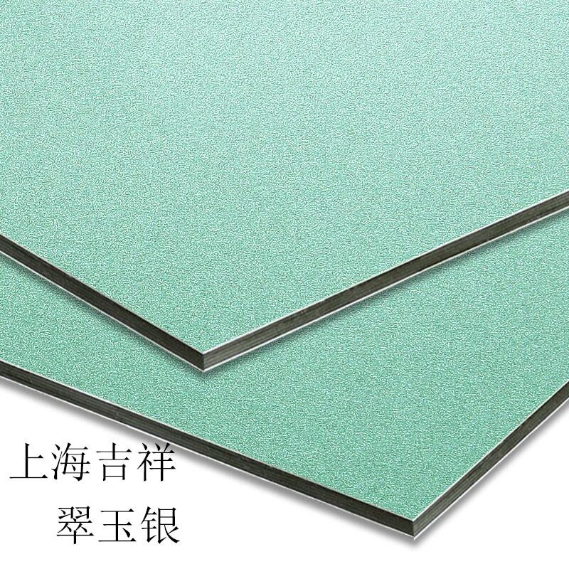 shanghai kedvező 3mm8 selyem tsui jade ezüst 铝塑 lap reklám belső fal külső kapu táplálékát 扣板 szerkezetű lemez dolgotok