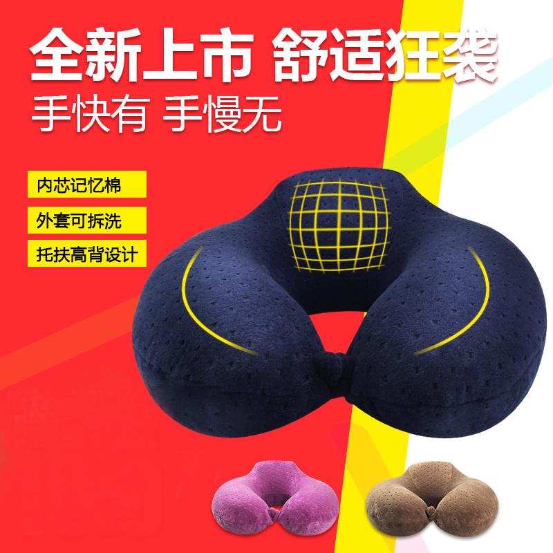 U字型枕頸椎枕シエスタ枕枕枕カバー