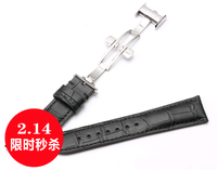 The Longines m Watch Strap Watch Band Leather Men watch strap accessories Longines L2.L4 watch strap and butterfly