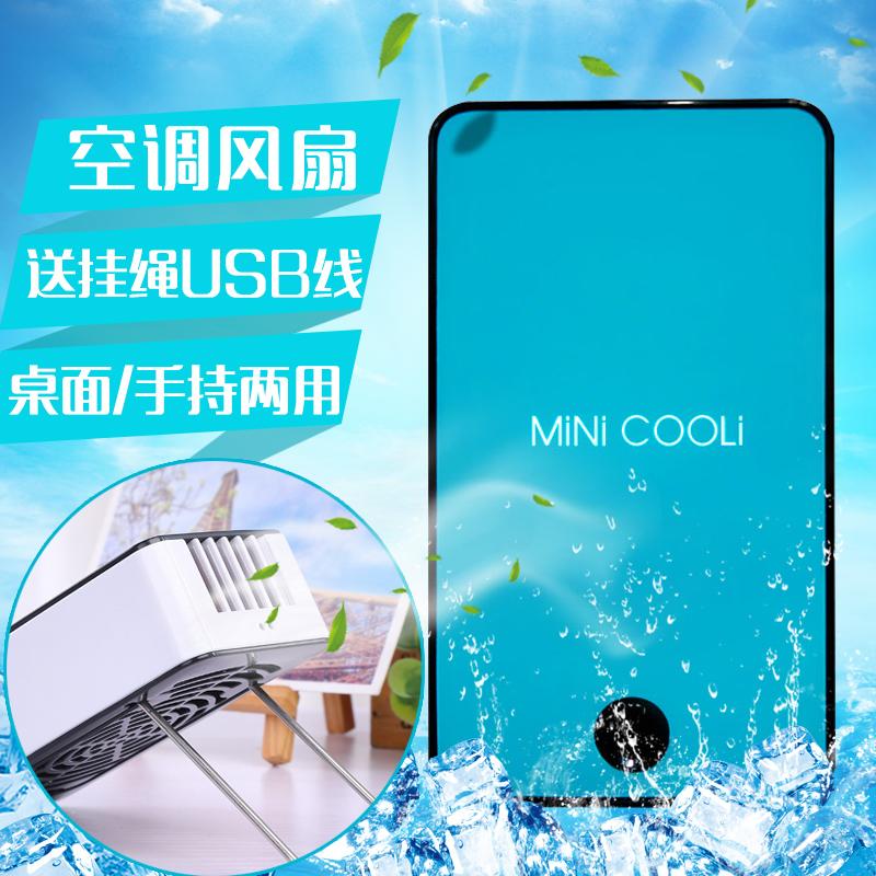 Conditionneur d'air de réfrigération de mini - le Bureau des étudiants de mini - ventilateur électrique en plastique en forme de U petits ventilateurs ventilateur portable