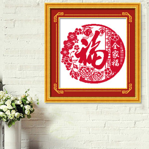 春天十字绣2018新款福字线绣客厅现代简约中国古典印花小幅简单绣