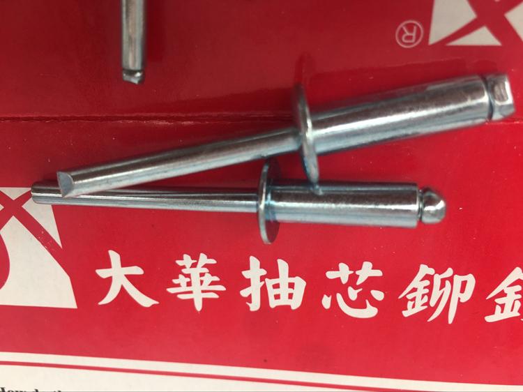 鉄芯リベット全鉄芯スタッズ、直径3、直径の3分の2 / 2 / 3 / 2 / 3