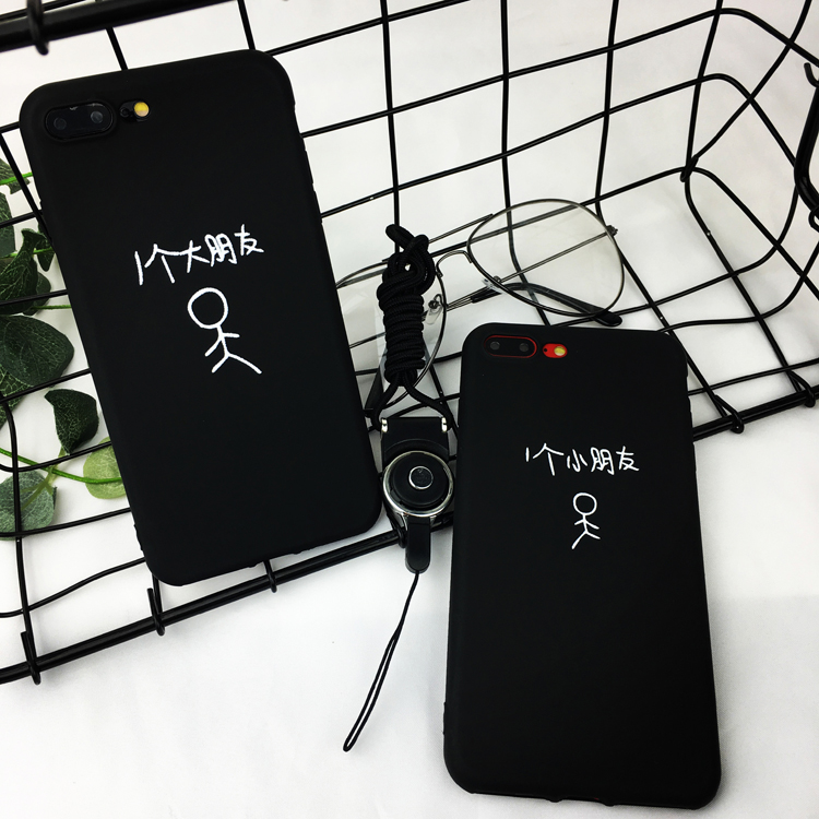 A friend of Jin v188sM5l mobile phone shell size gn9000gn9007 silicone soft sleeve falling tide