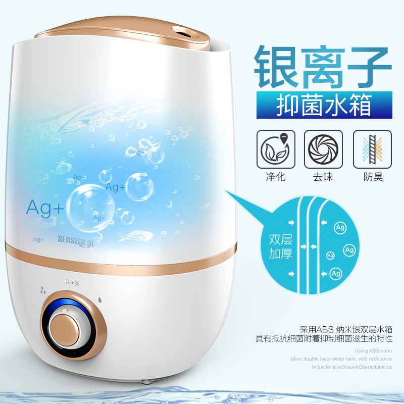 Pine humidifier home silent bedroom, mini air office, clean air conditioning, large capacity fragrance machine
