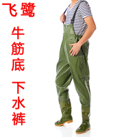 Genuine Feilu thickened conjoined pant conjoined boots waterproof pants pants pants rain fish fork wading fishing fishing pants