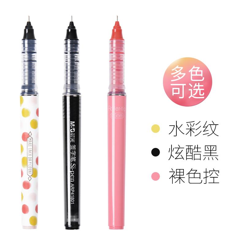 hommikul pen - sulepead otse vedeliku tüüp 0, suure mahuga pen 'kirjatarvete hulgimüügi, must tint.