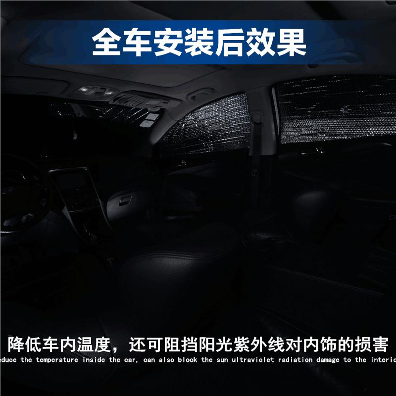 Το παράθυρο του αυτοκινήτου οχήματος ηλιοπροστασία αντηλιακό κορόιδο φύλλο αλουμινίου με μόνωση ανθήλια κουρτίνα στο αμάξι σταματά μόνωση.