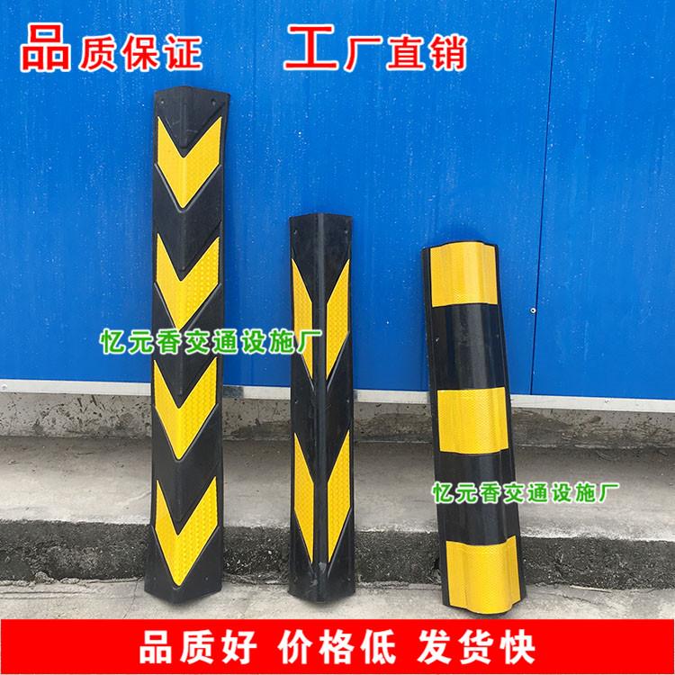 In der meizhou - brüstung Winkel die Ecke parkplatz garage die Schwarz - gelbe Gummi - BAR über Mark