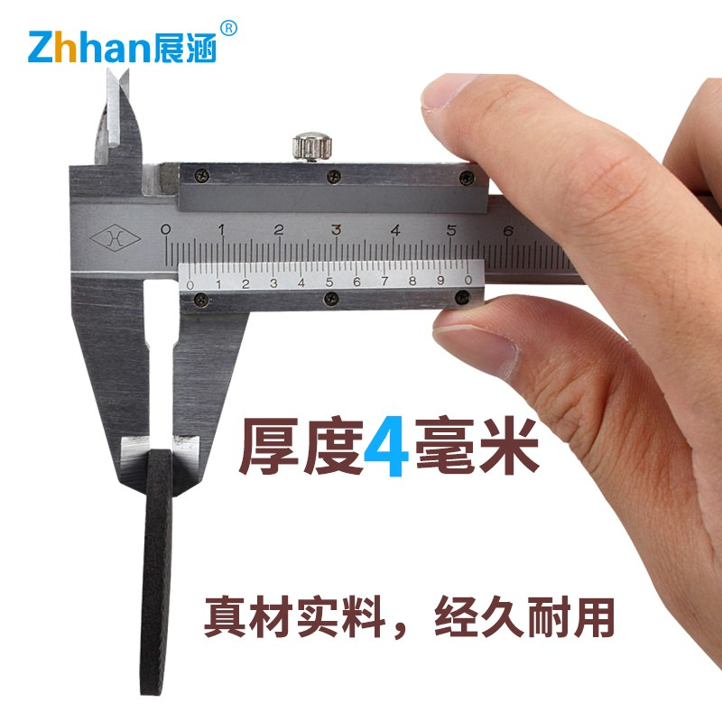 Plastic pipe plug, square pipe foot mat, desk plug, desk and chair stool, steel and wooden furniture, foot rubber stopper