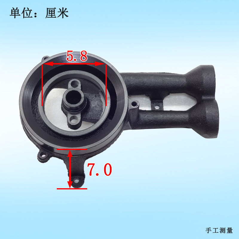 General 100 type gas stove end fittings fire cover iron thickened liquefied natural gas stove head set