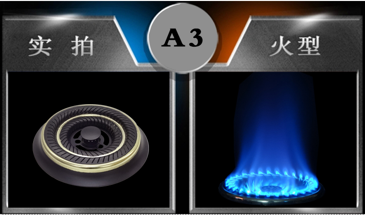 General 100# gas cooker accessories copper fire cover embedded gas stove core pressure fire cover fire stove core stove