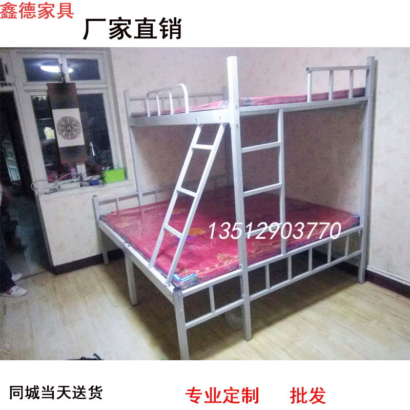 Big bed bed, adult upper and lower bed, double bed, iron children's mother child bed, high and low bed dormitory bed
