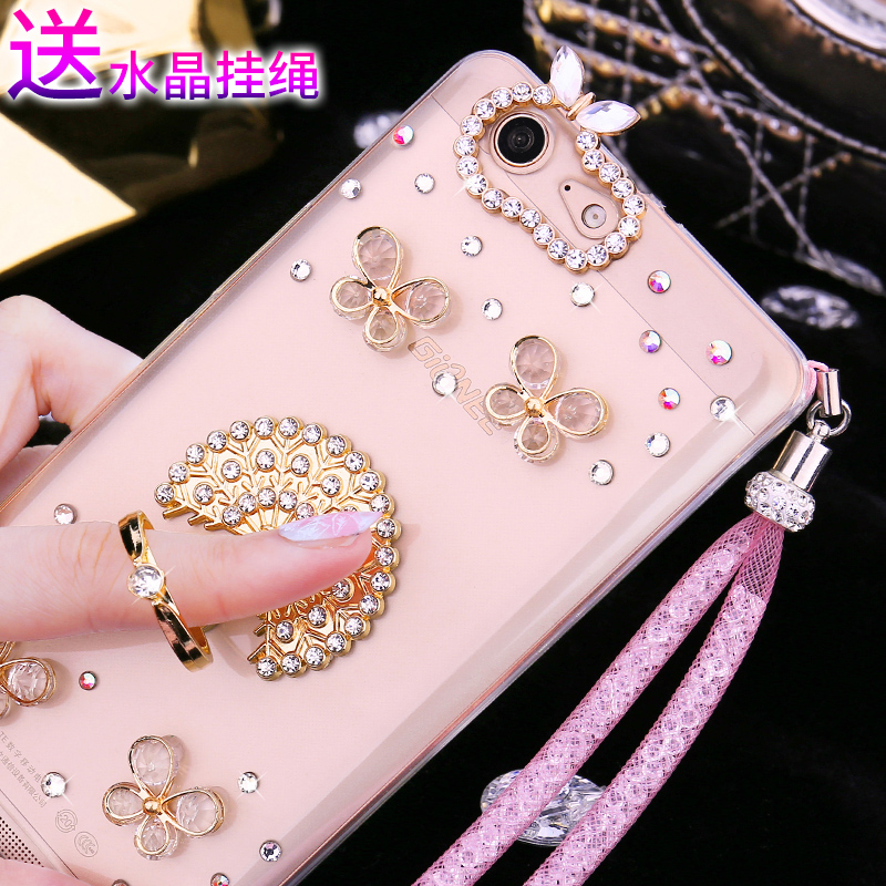 Jin M5 mobile phone shell full transparent protective sleeve wrapping diamond ring rope fall 5002 female creative silica gel