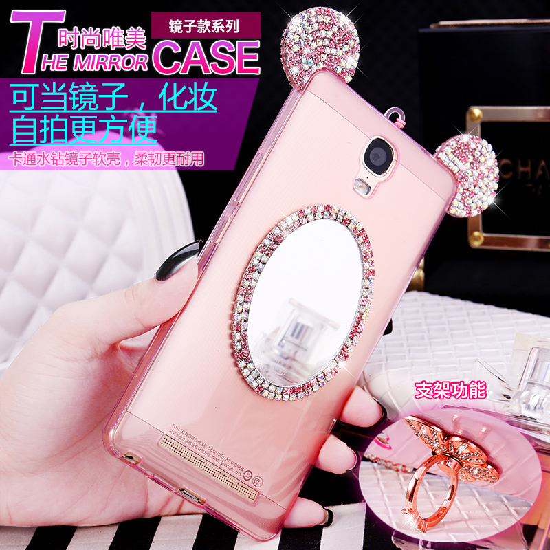 Jin m5plus mobile phone shell gold M5+ GN8001L protective sleeve 6 silicone stent edge mirror female