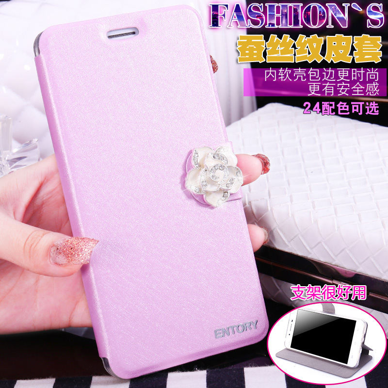Jin M5 mobile phone shell 5.5 inch GioneeM5 soft protective special GN men and women money flip