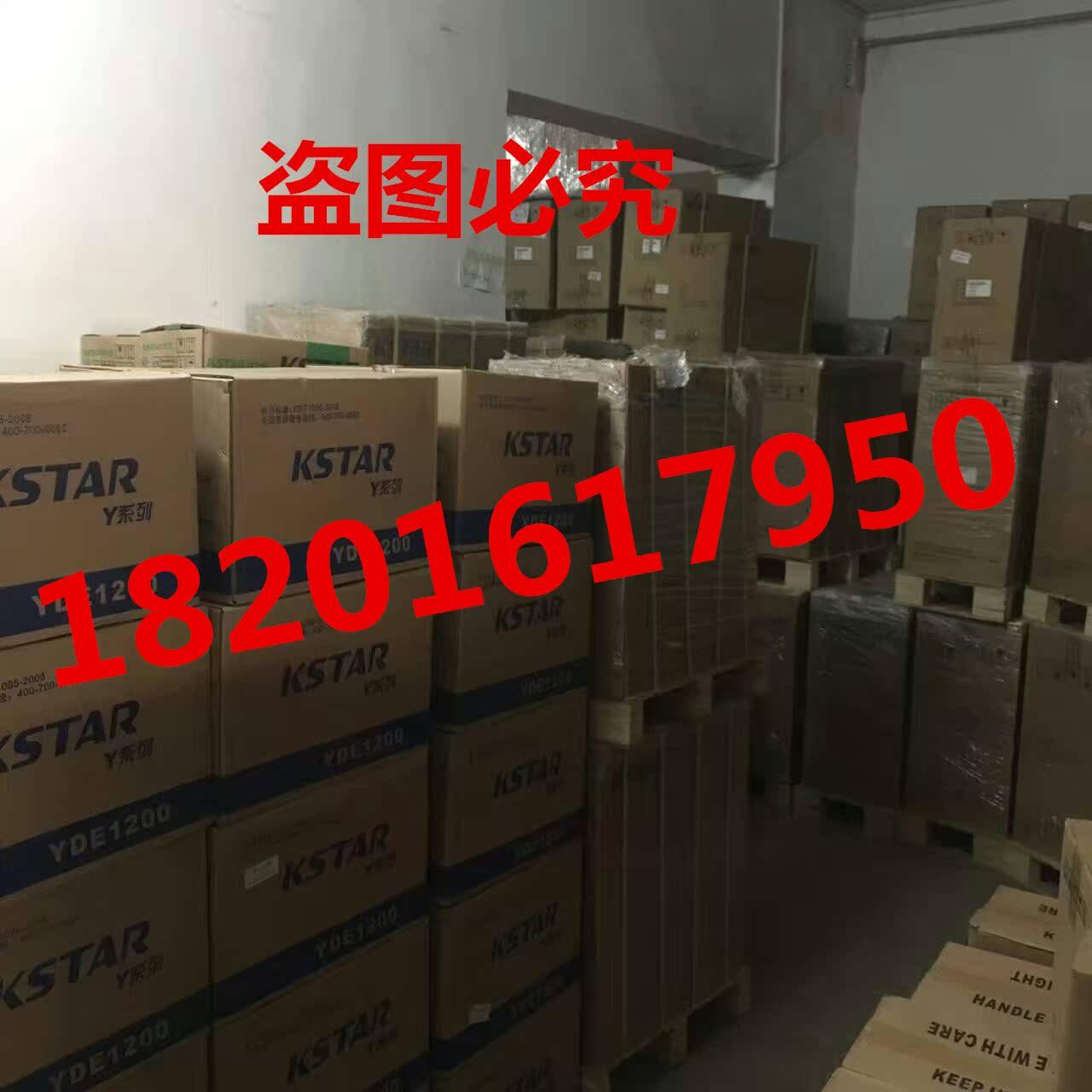 KSTAR KSTAR UPS uninterrupted power supply, YDE2060 stabilized voltage, 360W backup 600VA mail