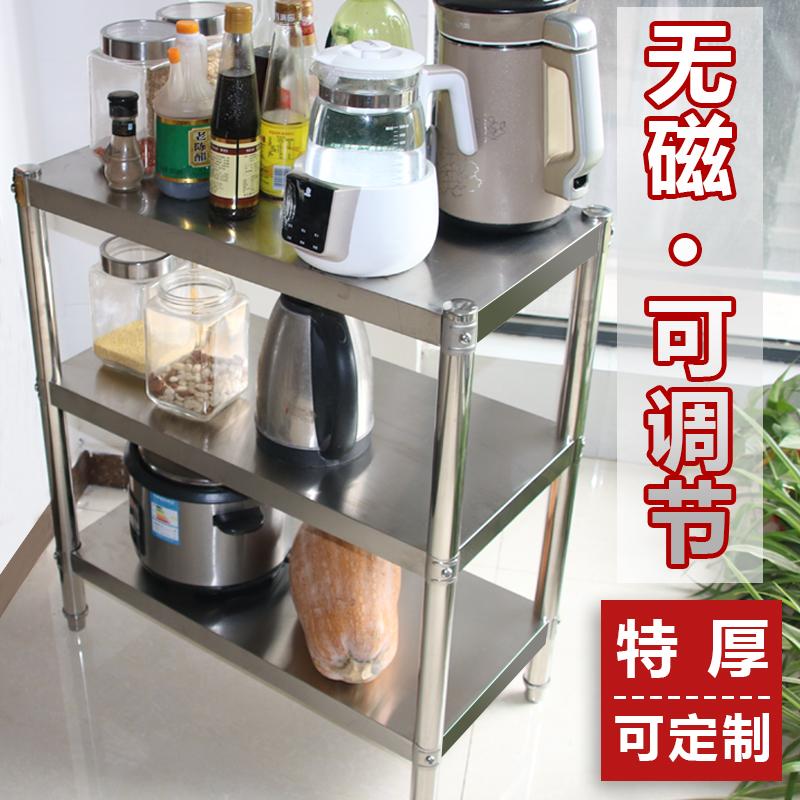 El marco de cocina de acero inoxidable al horno de microondas de almacenamiento a almacenamiento estante de balcón de capa 4 capa soporte multi - 304