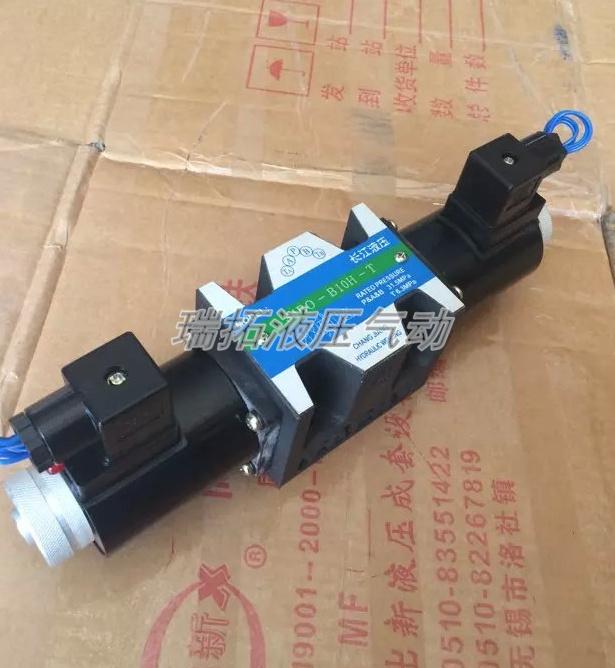гидравлический электромагнитный клапан 34BY-H10B-T высококачественных Янцзы Объединенных типа гидравлический электромагнитный клапан спотовых