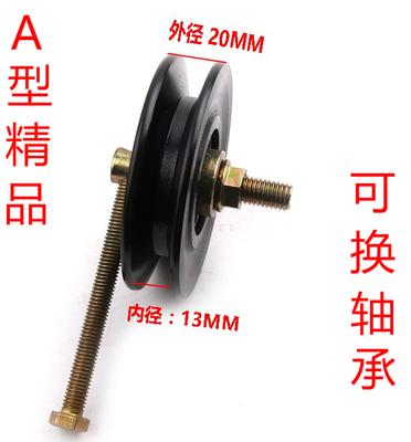 - aanpassing van het wiel van de auto spanner spanner A - en B - stalen wielen op wielen van de airco.
