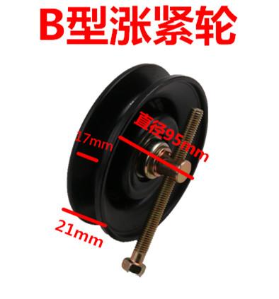 Universal klimaanlage die rad - spanner - spanner a - und B - Rad die klimaanlage auf rädern