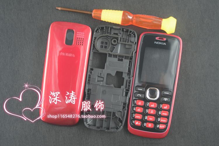 Nokia 1120 RM-837 Handytasche vollen Satz von Handy-Tastatur Telefon zurück Abdeckung Shell