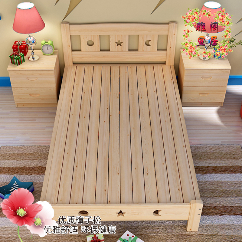 Simple solid wood furniture solid wood bed children bed princess bed crib with double barrier single male virgins