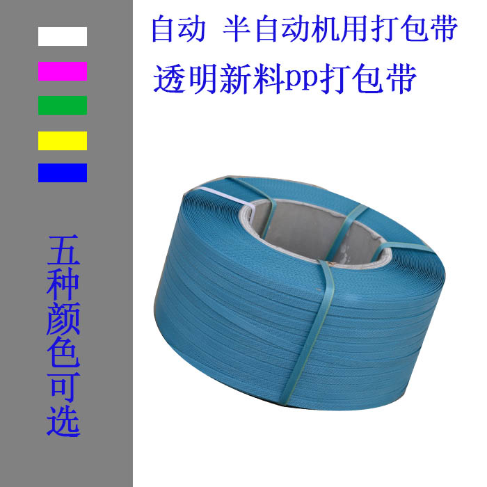 The tiger hit machine specially packaged with hot melt machine with new material packing with transparent plastic PP belt strap