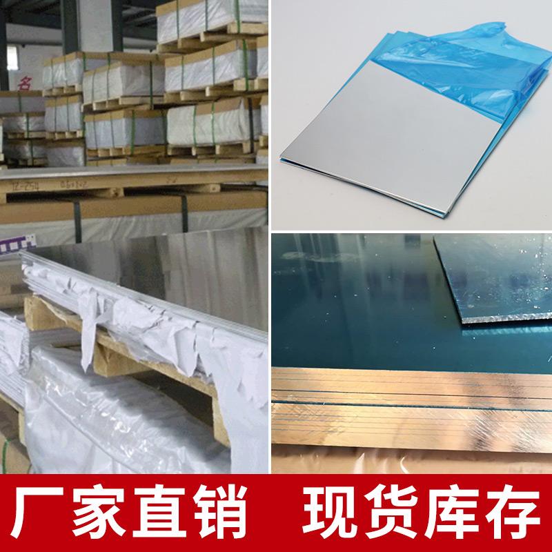 106050526061 in Foglio di Alluminio in Lega di Alluminio Sottile Foglio di Alluminio piatto... Tagliare il trattamento personalizzato Zero