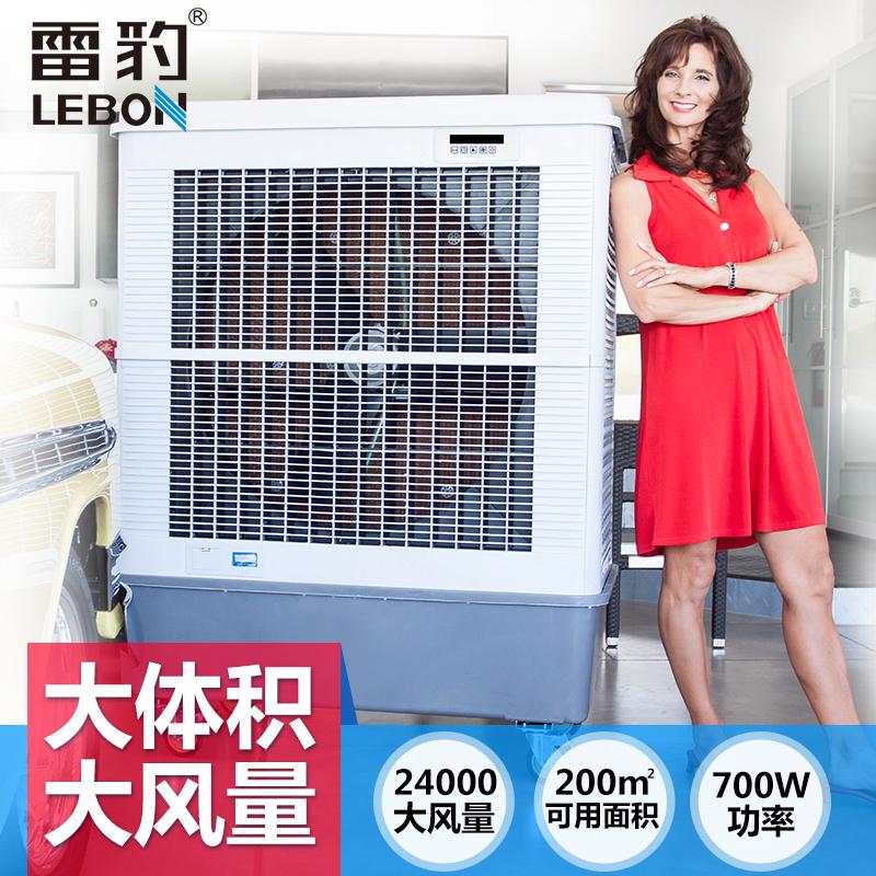 ray leopard komercialno ventilator za hlajenje vode premika ventilator ena industrijska klimatska klima gospodinjski hladilni ventilator v internetnih kavarnah elektrarno.