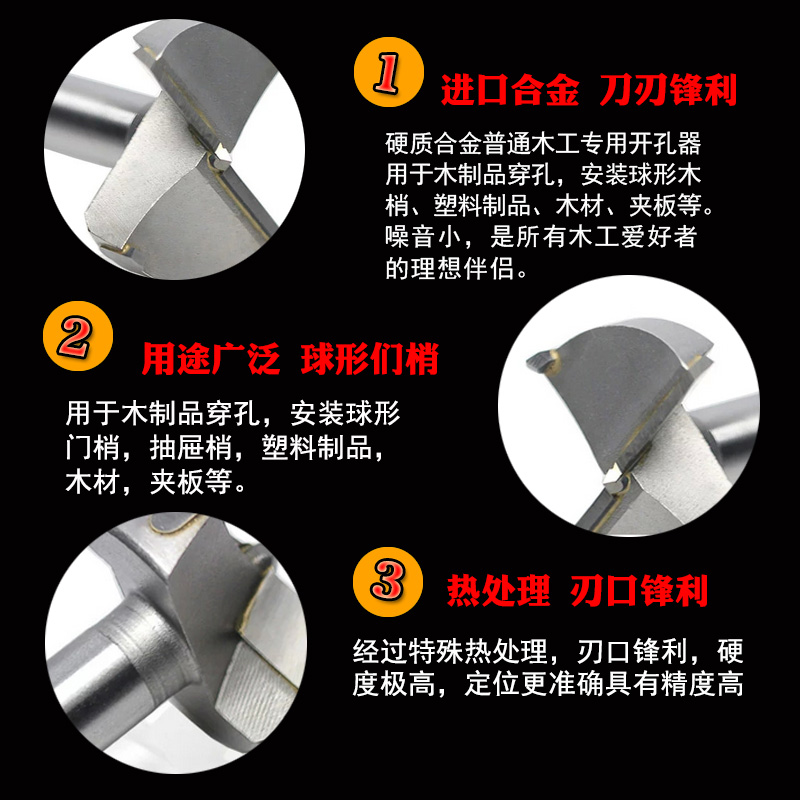 High quality woodworking opener, lengthened woodworking bit, wood plastic door lock, hinge drilling table, drilling wood