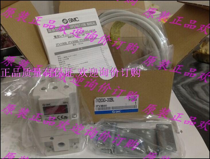ITV3031-304CN2ITV3031-314CL-X3. japán cax elektromos arányos a szelepet!