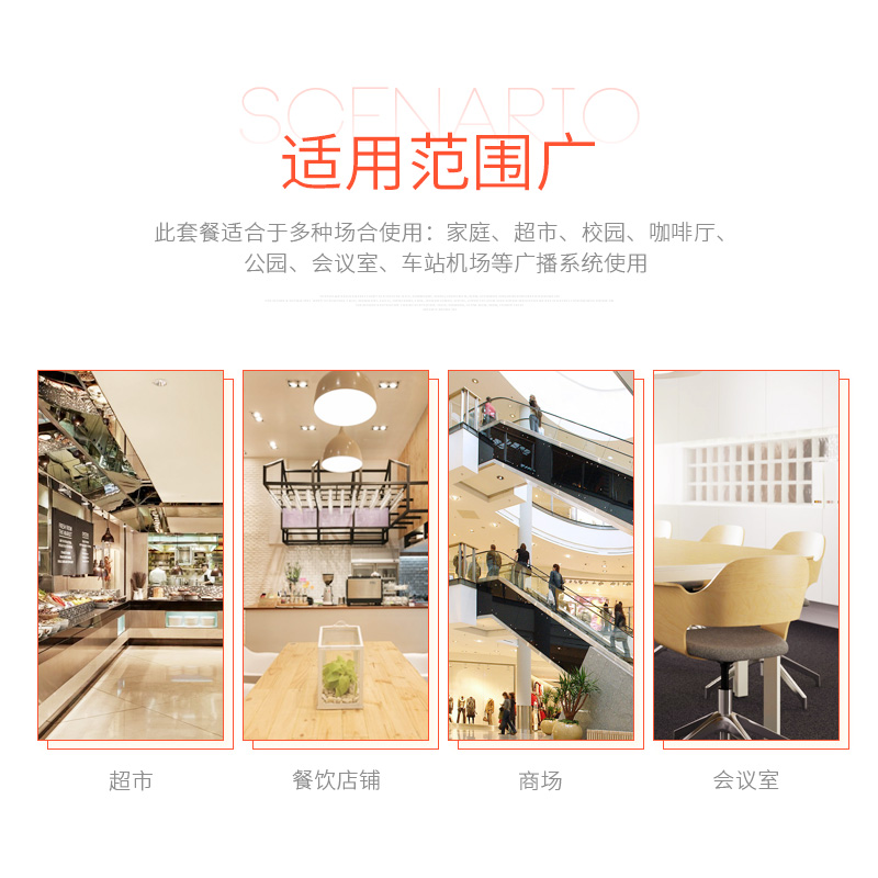 S60A/ power amplifier home trumpet ceiling sound Bluetooth sound box power amplifier fixed pressure constant resistance