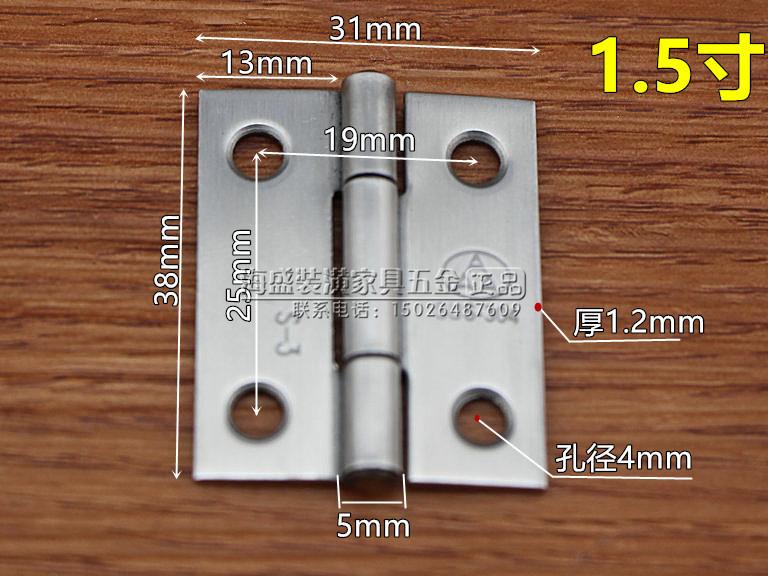 3A authentic 304 stainless steel hinge shoe cabinet, cupboard door, hinge hinge, bag and small hinge